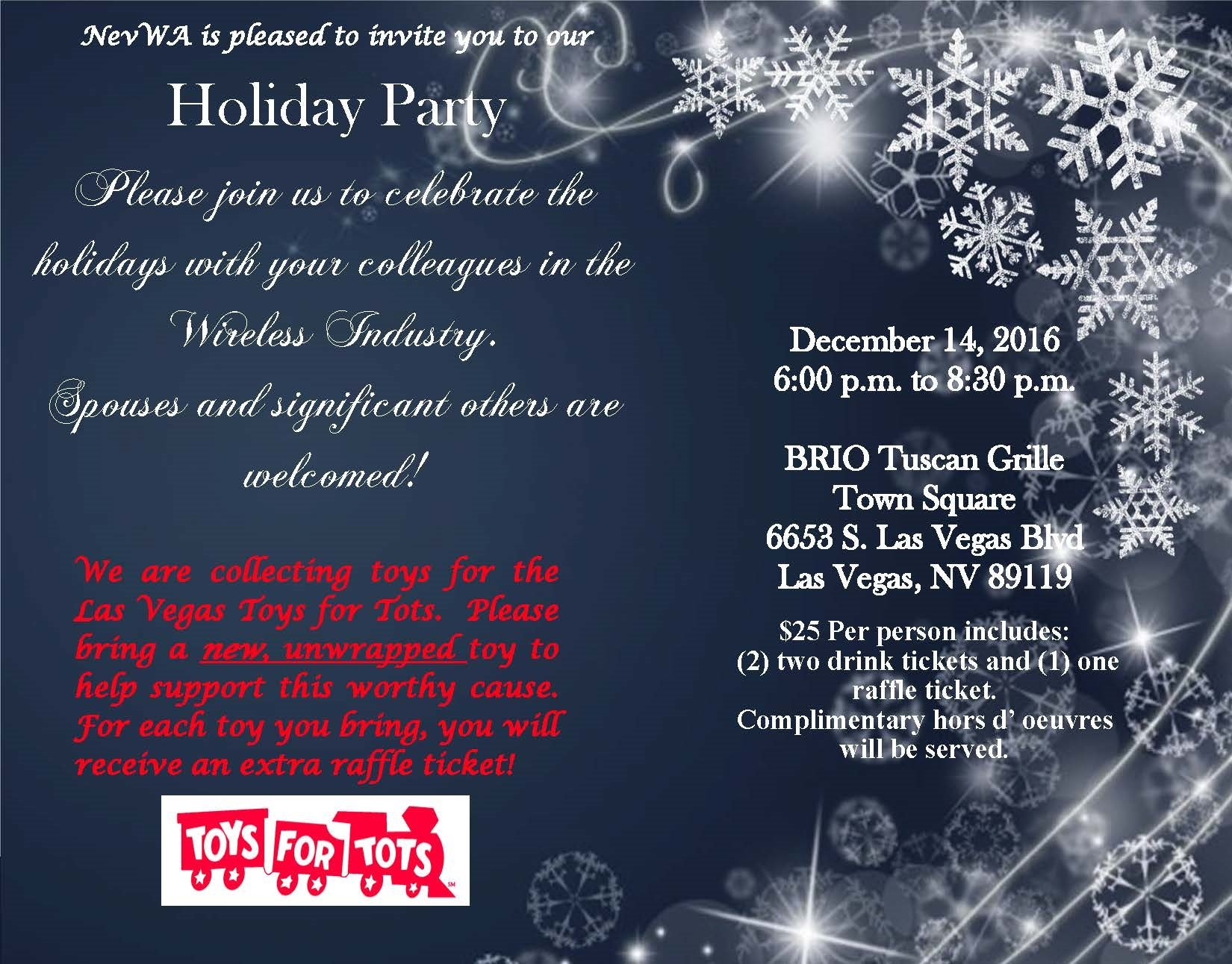 holiday-party-invite-2016